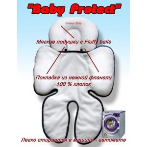 Універсальний матрацик в автокрісло Baby Protect (в кольорах)