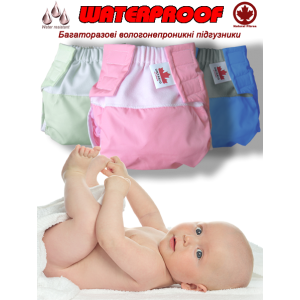 Багаторазовий підгузник Waterproof (в кольорах)