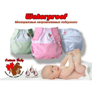 Багаторазовий підгузник Waterproof + 3 вкладиша Night Plus (в кольорах)