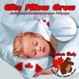 Дитяча подушка «Elite Pillow G..